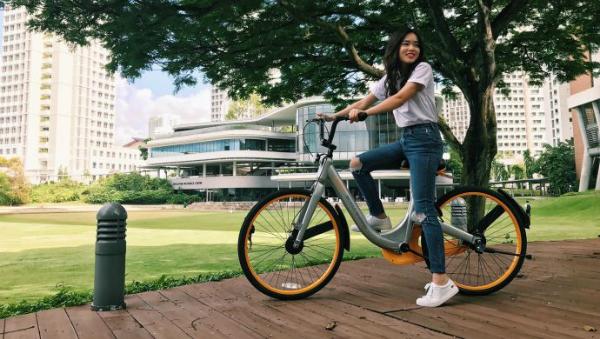 Startup chia sẻ xe đạp Singapore phát hành đồng tiền thuật toán riêng