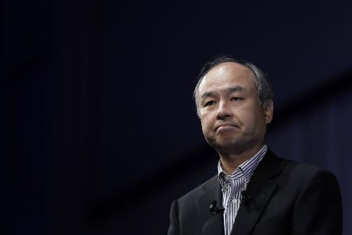 Tỷ phú Nhật đứng sau quỹ đầu tư 100 tỷ USD