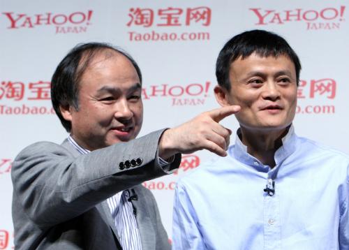 Masayoshi Son và Jack Ma.