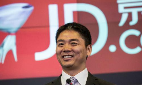 Đường trở thành 'Jeff Bezos Trung Quốc' của tỷ phú cạnh tranh với Jack Ma