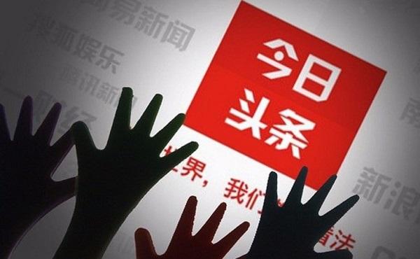 Startup duyệt tin AI đe dọa kiểm duyệt tin tức ở Trung Quốc