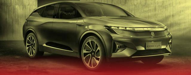 Cuộc cạnh tranh về xe điện của startup Trung Quốc