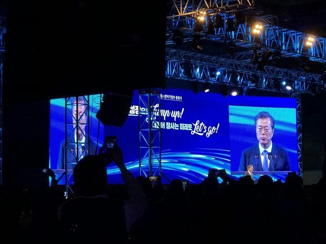 Tổng thống Hàn Quốc Moon Jae-in phát biểu trong sự kiện Startup Festival 2017.