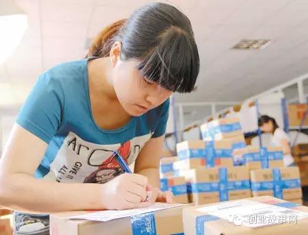 Dương Liễu tự tin doanh thu năm nay sẽ cao hơn năm trước.