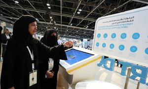 'Công nghệ chuỗi khối mở ra tương lai cho nhiều chính phủ'