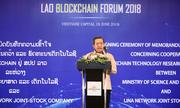 Startup Việt xây dựng chính phủ điện tử cho Lào bằng Blockchain