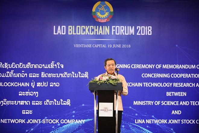 Bộ trưởng Bộ Khoa học và Công nghệ Lào cho biết công nghệ Blockchain là một trong những xu hướng của cách mạng công nghiệp 4.0 và quốc gia này không muốn đừng ngoài xu thế phát triển trong khu vực cũng như toàn cầu.