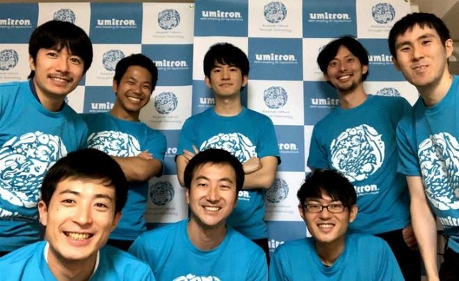 Đội ngũ kỹ sư và nhà sáng lập của Umitron. Ảnh: Techinasia