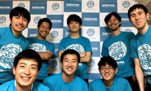 Startup Nhật ứng dụng 'Internet vạn vật' vào nông nghiệp