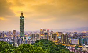 Đài Loan xây dựng trung tâm hỗ trợ startup công nghệ