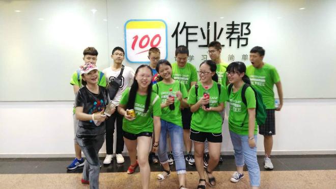 Zuoyebang Yike được thiết kế để cung cấp cho học sinh nhiều kiến thức quan trọng vào thời điểm họ tập trung nhất. Ảnh: Technode