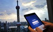 Facebook thành lập vườn ươm khởi nghiệp tại Trung Quốc