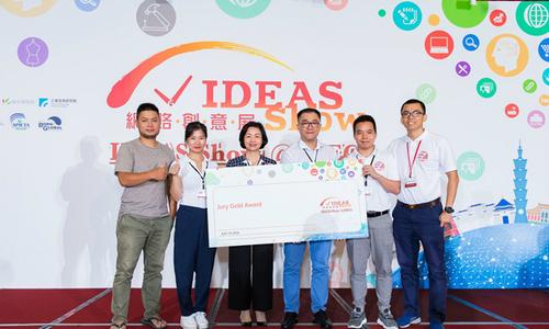 Startup Việt EzQ giành giải cao nhất tại IDEAS Show APEC 2018