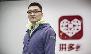Tỷ phú Trung Quốc từng bỏ Google để khởi nghiệp
