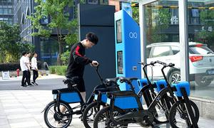 Startup về dịch vụ xe điện công cộng của Singapore sắp tới Việt Nam