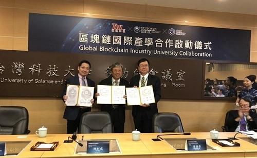Taiwan Tech và IBL ký biên bản hợp tác phát triển các dự án Blockchain và IoT.