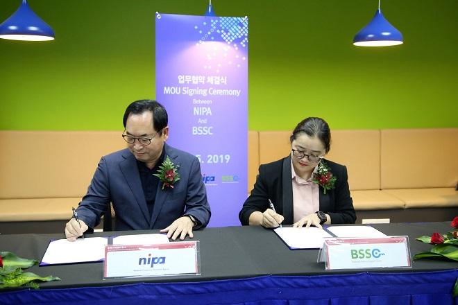 Lễ ký kết giữa đại diện Việt Nam và Hàn Quốc diễn ra ngày 23/5 vừa qua. Ảnh: BSSC.