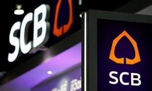 Go-Jek nhận vốn từ ngân hàng lớn nhất Thái Lan