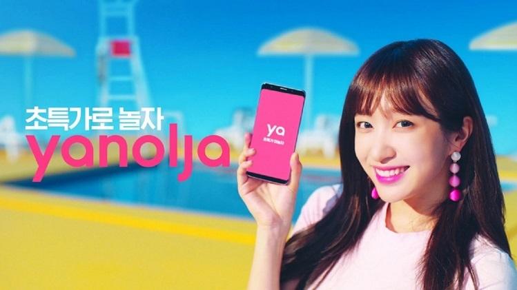 Yanolja, dịch vụ đặt phòng khách sạn phổ biến nhất của Hàn Quốc, một trong những startup điển hình nhận được khoản đầu tư  8 tỷ won (6,6 triệu USD) trong các phương tiện đầu tư của chính phủ trong năm 2016 và 2018 để trở thành một trong những kỳ lân của Hàn Quốc. Ảnh: Yanolja.