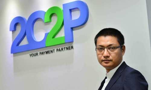 2C2P - nền tảng thu tiền trực tuyến cho các tập đoàn hàng đầu