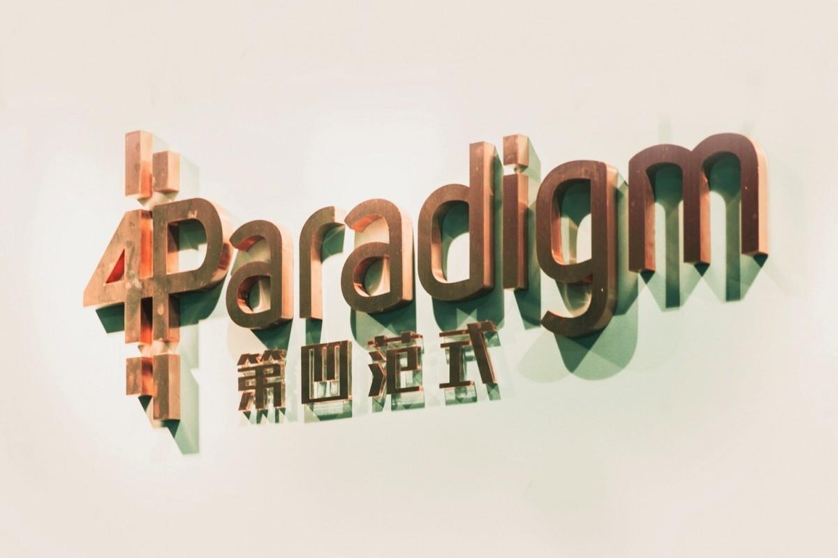 4Paradigm đã đạt được vị thế kỳ lân với mức định giá trên môt tỷ USD vào cuối năm 2018. Ảnh: Handout.