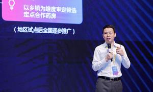 'Kỳ lân' y tế của JD.com nhận 830 triệu USD