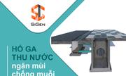 Công ty TNHH SiGen