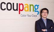 Kỳ lân Hàn Quốc muốn huy động 3,6 tỷ USD khi IPO tại Mỹ
