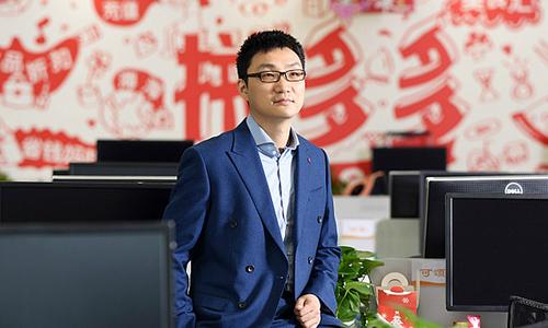 Tỷ phú sáng lập sàn thương mại điện tử Pinduoduo từ chức