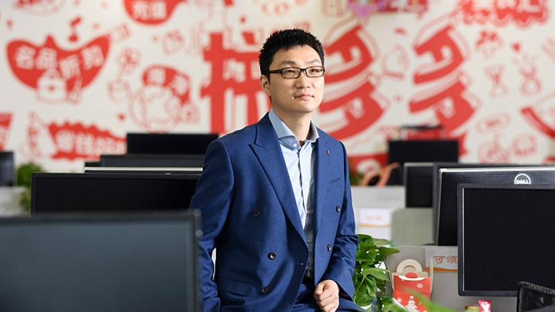Colin Huang - nhà sáng lập sàn thương mại điện tử Pinduoduo. Ảnh: Ettotoday