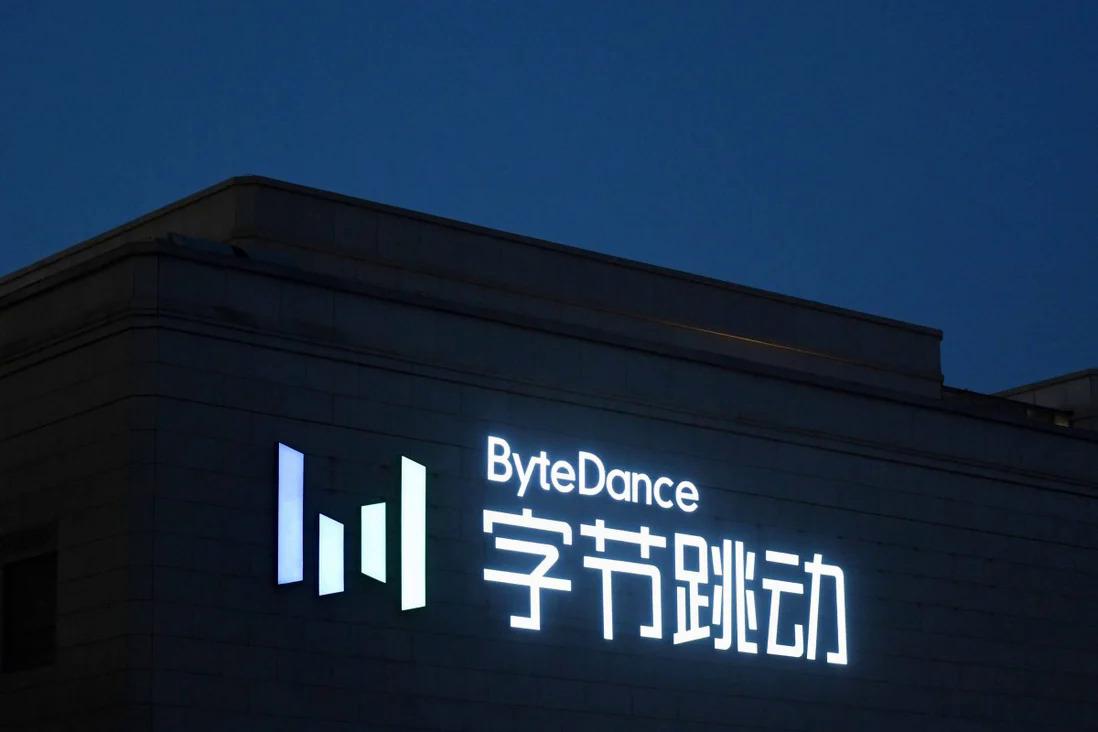 Logo của ByteDance được nhìn thấy trong trụ sở chính của công ty ở Bắc Kinh, Trung Quốc. Ảnh: AFP