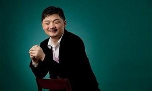 Tỷ phú giàu nhất Hàn Quốc đi lên từ nghèo khó