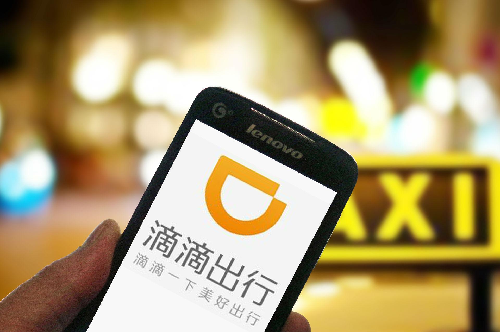 Giao diện của ứng dụng Didi Chungxing