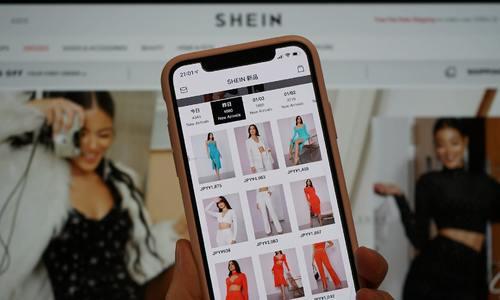 Shein - hiện tượng của ngành thời trang bán lẻ
