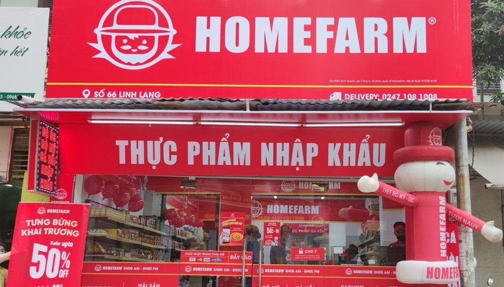 Một cửa hàng Homefarm.